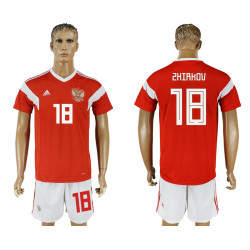 2018 Fifa World Cup Russia Home #18 Jersey