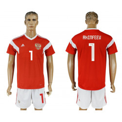2018 Fifa World Cup Russia Home #1 Jersey
