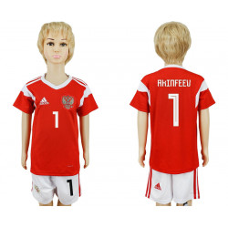 Kids 2018 Fifa World Cup Russia Home Kids 1# Jersey